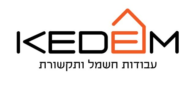 Kedem חשמל ותקשורת - עומרי ינון